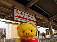 2月23日 群馬県みどり市.JPG