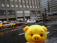 2月18日新宿署.jpg