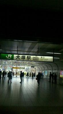 2月20日大塚1.jpg