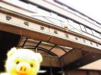 2月26日本富士.JPG