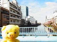3月4日 東陽.JPG